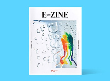 2019 E-zine 여름호