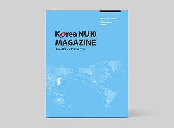 Korea NU10 MAGAZINE Vol.2