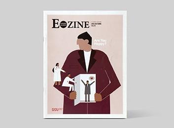2018 E-zine 가을호