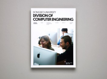 DIVISION OF COMPUTER ENGINEERING