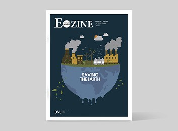 2018 E-zine 여름호