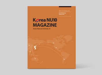 Korea NU10 MAGAZINE Vol.3