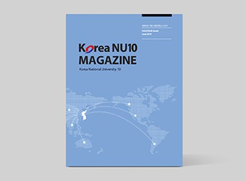 Korea NU10 MAGAZINE Vol.6