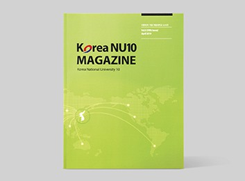 Korea NU10 MAGAZINE Vol.5
