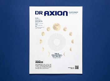 2017 DR AXION