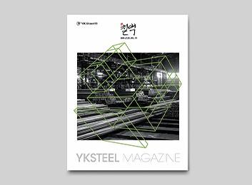 2018 철맥 신년호 Vol.93