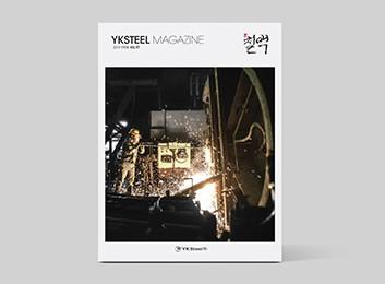 2019 철맥 신년호 Vol.97