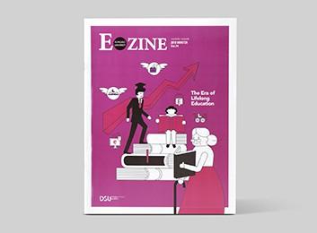 2018 E-zine 겨울호