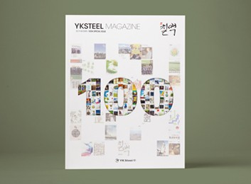 2019 철맥 AUTUMN 100th SPECIAL ISSUE