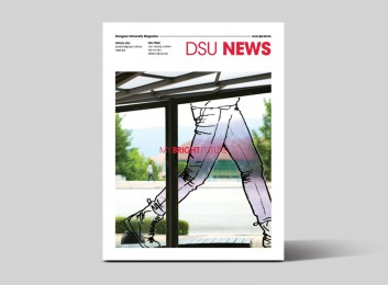 DSN NEWS 375호