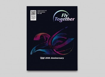 2019 Fly Together 10월호