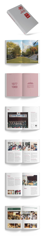 경남정보대평생교육원사사-웹.jpg